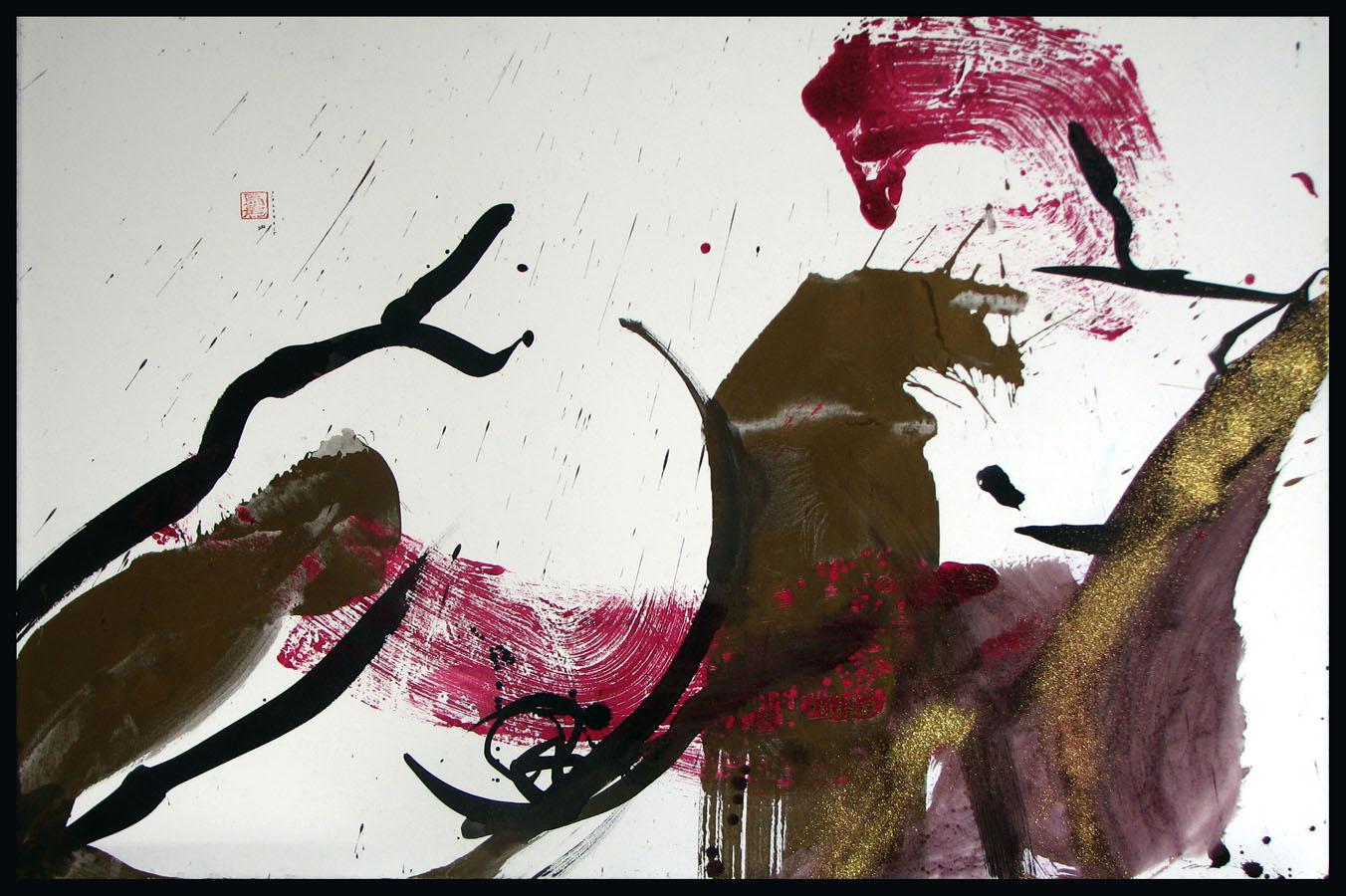 COULEUR ET CALLIGRAPHIE ORGANIQUE 4 - 2014 - Encre et acrylique sur papier BFK Rives marouflé sur toile (80x120) - © Palombit