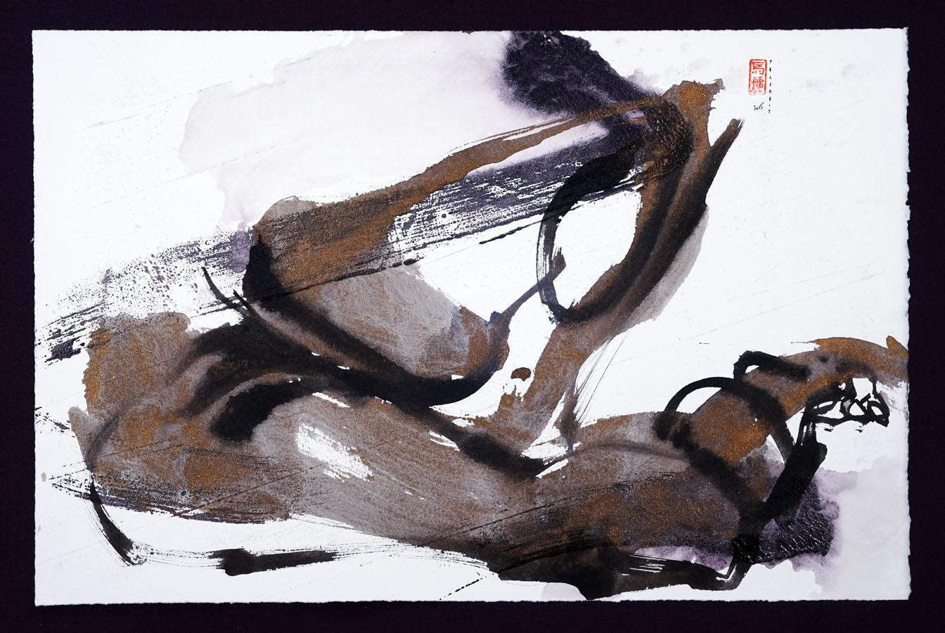 CALLIGRAPHIE ORGANIQUE 4 - 2015 - Encre et acrylique sur papier BFK Rives marouflé sur toile (40x60) - © Palombit